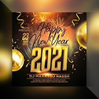 Panfleto de festa de comemoração do ano 2021