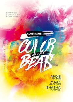Panfleto de festa de cores
