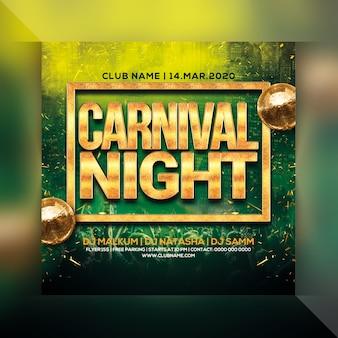 Panfleto de festa de noite de carnaval