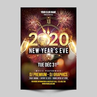 Panfleto de festa de véspera de ano novo