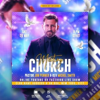 Panfleto de reunião da igreja e modelo de banner da web de mídia social