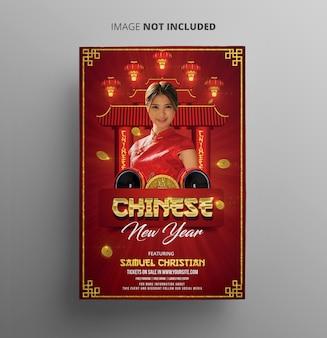 Panfleto do ano novo chinês