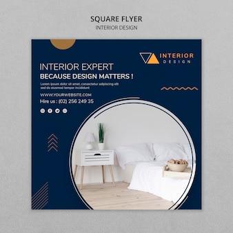 Panfleto quadrado de design de interiores