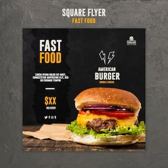 Panfleto quadrado de fast-food