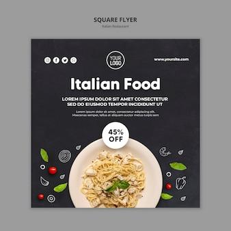 Panfleto quadrado de modelo de restaurante italiano