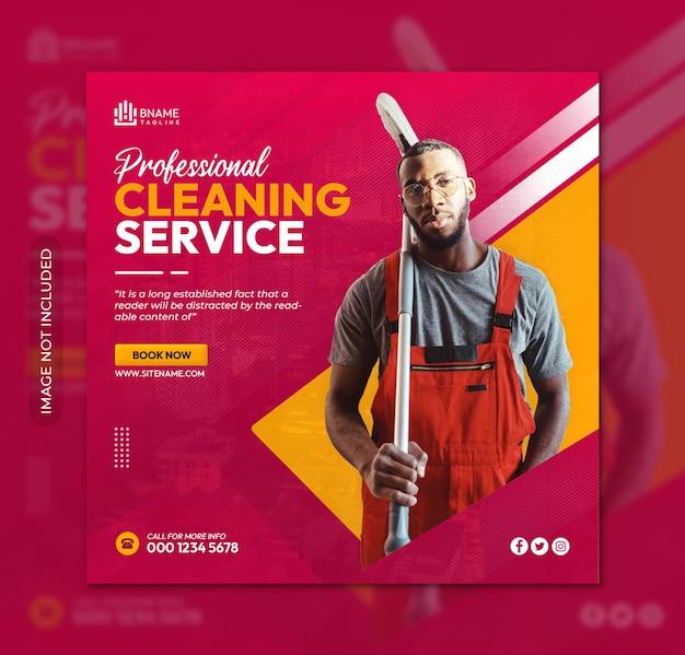 Panfleto quadrado de serviço de limpeza ou modelo de postagem de mídia social instagram