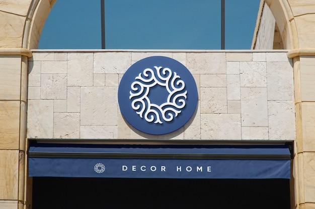 Pára-sol e sinal circular de maquete de logotipo