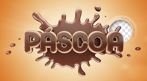 Páscoa 3d realista no brasil com chocolate