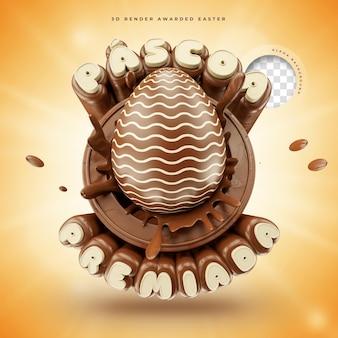 Páscoa premiada em 3d renderização realista com chocolate