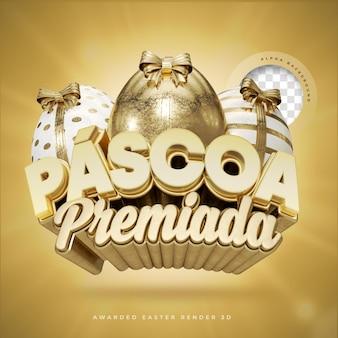 Páscoa premiada no brasil golden 3d render