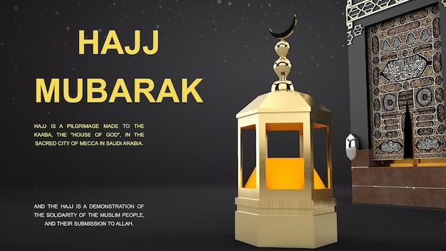 Peregrinação islâmica à meca eid adha mubarak mesquita islâmica kaaba realista