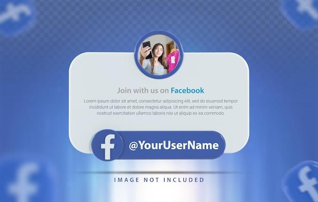 Perfil de banner com renderização 3d do ícone do facebook