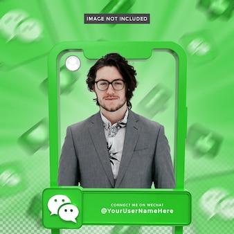 Perfil de ícone de banner no quadro de renderização 3d do wechat