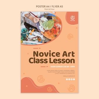 Pintar e desenhar o tema do modelo de cartaz