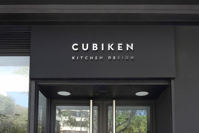 Placa de fachada preta de maquete de logotipo