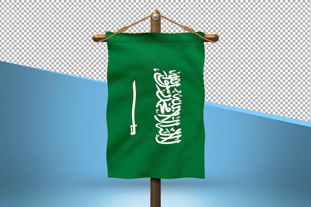 Plano de fundo do desenho da bandeira do hangar da arábia saudita