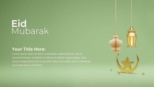 Pós-design islâmico renderização em 3d de eid mubarak