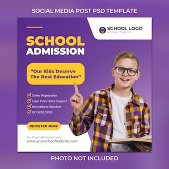 Post de mídia social da escola ou modelo de banner quadrado web