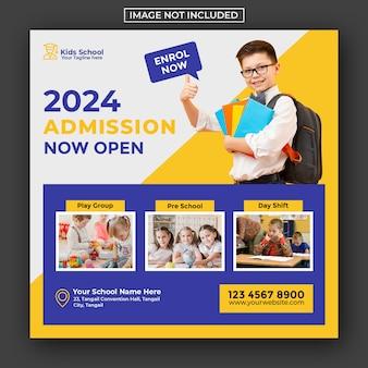 Post de mídia social de admissão de educação escolar crianças e banner da web