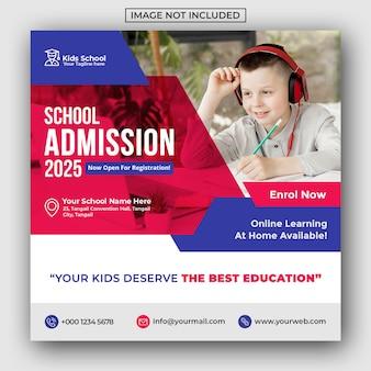 Post de mídia social de admissão de educação escolar de crianças e banner da web