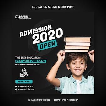 Post de mídia social de admissão escolar para crianças, modelo de postagem no facebook