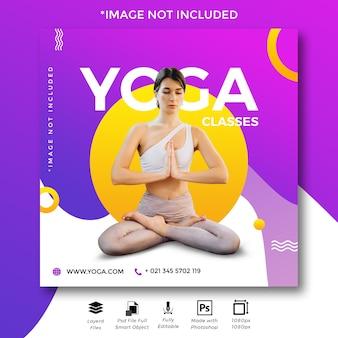 Post de mídia social de aulas de ioga