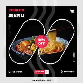 Post de mídia social de banner de menu de comida culinária