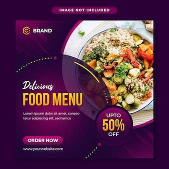 Post de mídia social de comida deliciosa e modelo de banner da web