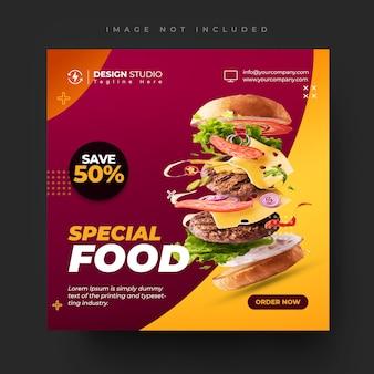 Post de mídia social de comida e restaurante e design de modelo de banner quadrado