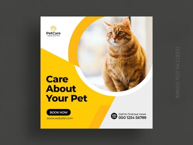 Post de mídia social de cuidados com animais de estimação ou modelo de banner da web