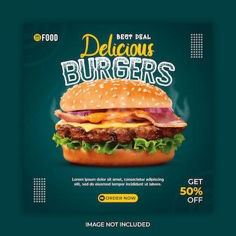 Post de mídia social de fast-food ou modelo de banner