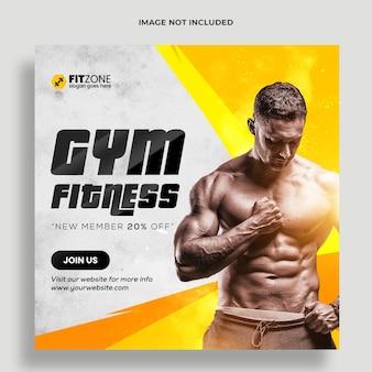 Post de mídia social de ginásio de fitness e modelo de banner da web psd premium
