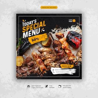 Post de mídia social de menu de comida de restaurante