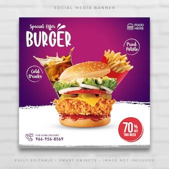 Post de mídia social de menu de venda de alimentos