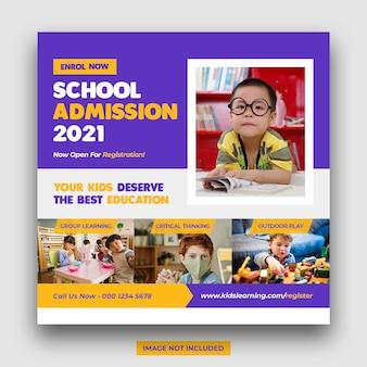 Post de mídia social de promoção de admissão de educação escolar