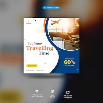 Post de mídia social de tempo de viagem ou modelo de banner psd premium