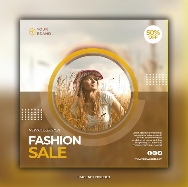 Post de mídia social de venda de moda e modelo de banner quadrado web