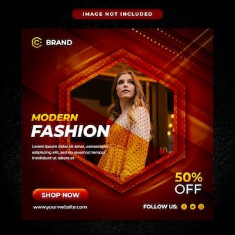 Post de mídia social de venda de moda moderna e banner de mídia social ou modelo de banner da web