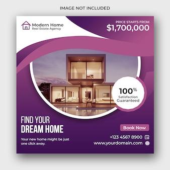 Post de mídia social imobiliária e banner da web