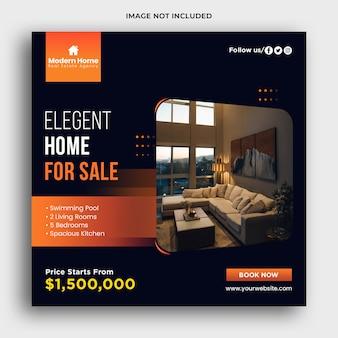 Post de mídia social imobiliária e modelo da web premium psd