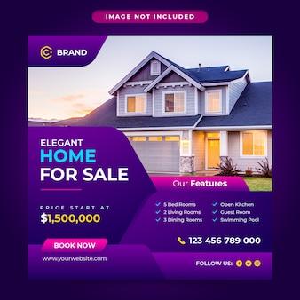 Post de mídia social imobiliária elegante venda em casa e modelo de banner ou web banner de mídia social