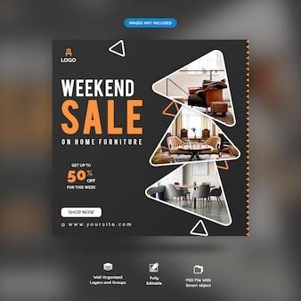 Post de mídia social ou modelo de folheto quadrado para venda de móveis