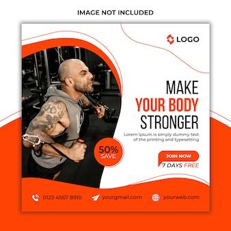 Post de mídia social promocional de ginásio e fitness e modelo de banner