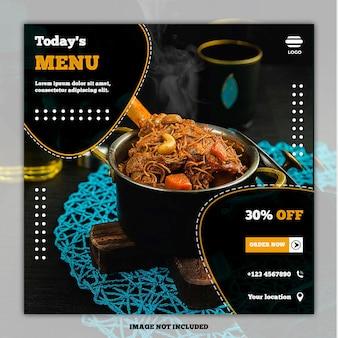 Post de modelo de mídia social de banner de menu de comida
