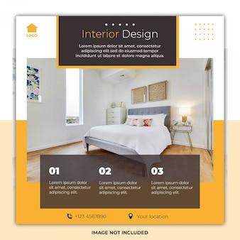 Post de panfleto de mídia social de design de móveis interiores