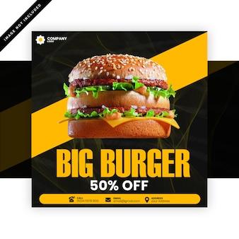Post do restaurante burger para mídias sociais