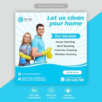 Post ou modelo de mídia social do serviço de limpeza doméstica