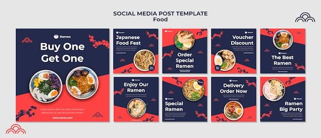 Postagem de comida japonesa na mídia social