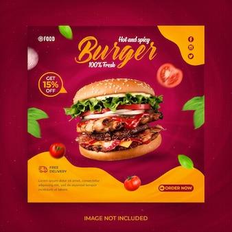 Postagem de fast food em mídia social ou modelo de banner do instagram