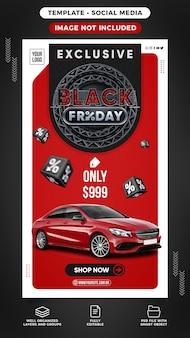 Postagem de histórias de mídia social sobre vendas de carros na black friday